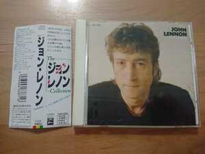 ★ジョン・レノン John Lennon ★ジョン・レノン コレクション The John Lennon Collection ★夢の夢 4分46秒★CD★国内盤 ★帯付 ★中古品