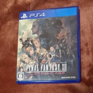 【PS4】 ファイナルファンタジー XII ザ ゾディアック エイジ [通常版] FINAL FANTASY XII ff12