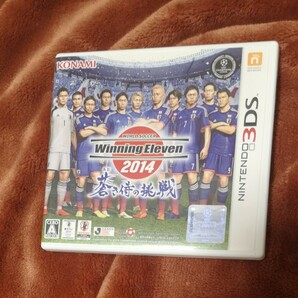 【3DS】 ワールドサッカー ウイニングイレブン 2014 蒼き侍の挑戦 ウイイレ Winning Eleven ニンテンドー