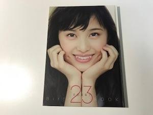 中古 百田夏菜子 / 23 Birthday Book