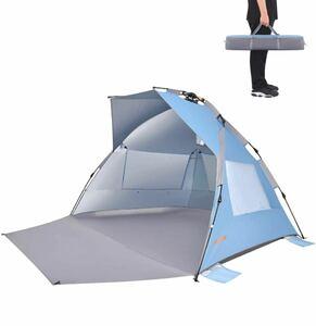 ワンタッチテント 2-3人用 ビーチテント キャンプ テント アウトドア 用 テント 簡易テント サンシェードテント UVカット