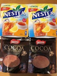 ネスレ ココア 2袋 レモンティー 2袋 合計4袋