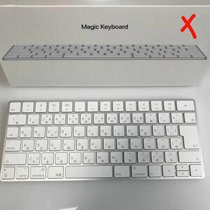 Apple 純正 MagicKeyboard 2 マジックキーボード 2 バッテリー内蔵 ワイヤレスキーボード 美品 箱なし