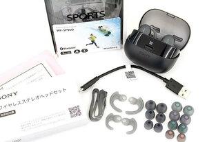 送料無料 SONY/ソニー ワイヤレスステレオヘッドセット WF-SP900 防水/メモリー搭載/4GBメモリー Bluetooth ワイヤレスイヤホン