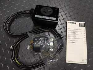ヤマハ発電機並列コード EF1600iS/EF16HiS/EF2000iS用新品