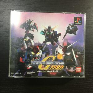 SDガンダム ジェネレーション・ゼロ PSソフト