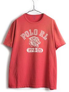 大きいサイズ XXL ■ POLO ポロ ラルフローレン 3段 フロッキー プリント 半袖 Tシャツ ( メンズ 男性 ) 古着 クルーネック タイガー 虎 赤
