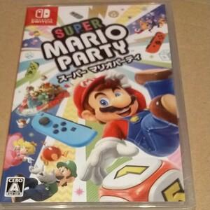新品未開封◆スーパーマリオパーティ Nintendo Switch ニンテンドースイッチ
