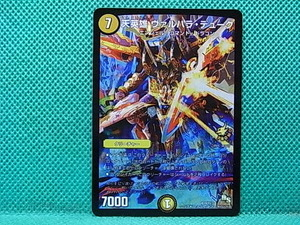 DM・H09 天英雄ヴァルハラ・デューク プロモ DS 1枚 【条件付送料無料】