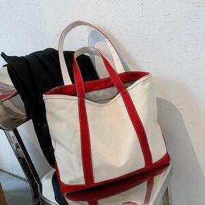 トートバッグ 実用性◎ 丈夫な帆布 ショッピングバッグ 大容量 男女兼用 お洒落 ビーン 送料無料 レッド