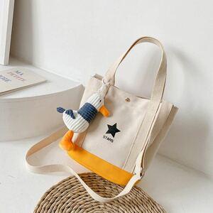 レディース トートバッグ 韓国風 カジュアル 帆布 レディース バッグ お洒落で可愛いショッピング ショルダーバッグ イエロー