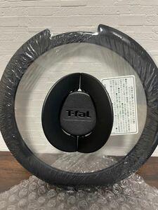 ティファール T-fal バタフライ 蓋フタ 16センチ