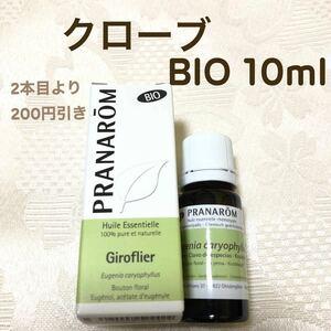 【クローブ BIO 】10ml プラナロム 精油