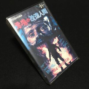悪魔の改造人間 【VHS】