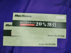 m2a■株主優待 マックハウス 20%割引券 2枚★送料63円~ Mac-House,Goalway,OUTLET-J,Blueberryで使用可