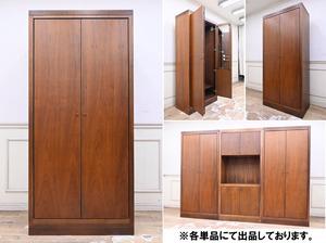 EJ281 写真総額105万円 高級家具 マルニ ウォールナット クローゼット1点のみ 洋服タンス ワードローブ 壁面家具 各単品にて出品