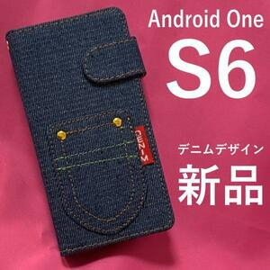 Android One S6 スマホカバー アンドロイドワンS6 デニム ジーンズ 手帳型ケース スマホケース 手帳型 デニムデザインの手帳型ケース