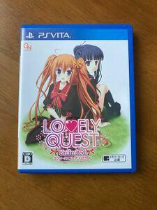 【PSVita】 Lovely Quest -Unlimited- [通常版]ラブリークエスト ギャルゲー PS Vita ソフト