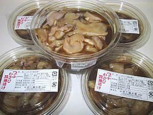 海産問屋 カネニ 粒ワサビ醤油漬け(100g)