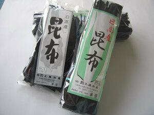 海産問屋 カネニ 日高昆布 2等級(100g)