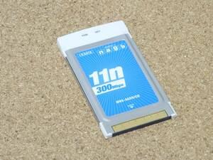 I-O DATA WHG-AGDN/CB PCカード 無線LAN(Wi-Fi)子機