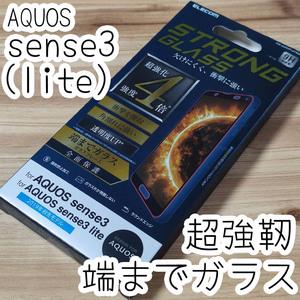 エレコム AQUOS sense3 / 3 lite 液晶保護ガラスフィルム 超強靭 SH-02M SHV45 全面保護 フルカバー 276 匿名