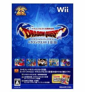 【Wii】 ドラゴンクエスト25周年記念 ファミコン&スーパーファミコン ドラゴンクエストI・II・III