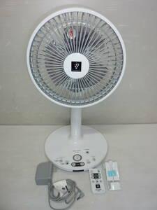 CV2867tb 美品 SHARP シャープ 扇風機 PJ-H2DS-W コンパクト3Dファン DCモーター プラズマクラスター 7000 ホワイト
