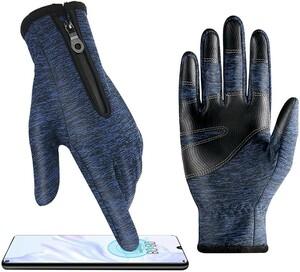 手袋 防寒グローブ 自転車グローブ 防風 スマホタッチパネル対応 (サイズ:S)