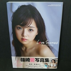 Love Scenes : 篠崎愛写真集