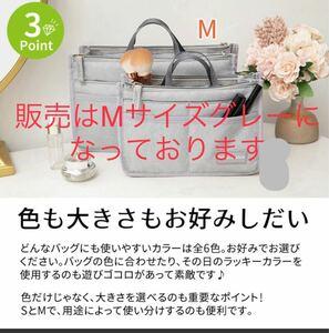新品未使用 バッグインバッグ a4レディース メンズ バックインバック インナーバッグ オーガナイザー ポーチ 送料込