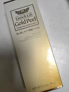 【新品未使用】ドクターシーラボ エンリッチ リフト ゴールドピール [ 洗い流しタイプ 角質ケアゲル]