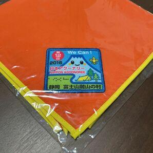 ボーイスカウト ネッカチーフ 第12回 日本 アグーナリー 2016年 未開封
