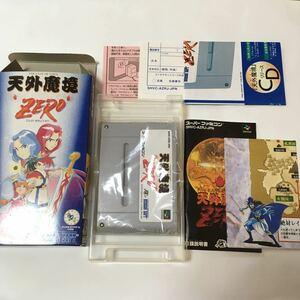 スーパーファミコン ソフト 天外魔境ZERO 箱、説明書付き 美品 電池切れ スーファミ レトロ ゲーム カセット ハドソン