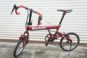 ♪Bianchi★Fretta /微妙カスタム難あり /折り畳み自転車 /フレッタ ビアンキ