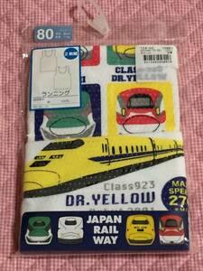 即決! 送料無料 新品 ★JAPAN RAIL WAY★ ランニング 80サイズ 2枚組 綿100% 電車 新幹線 インナーウェア 肌着 下着 夏物 Dr.Yellow