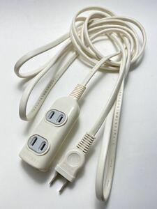 電源タップ OAタップ 電源コード 3個口 約101cm 白