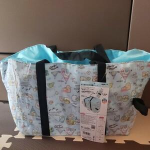 新品 すみっコぐらし 折り畳み保冷保温バッグ チラシ柄 レジカゴバッグ
