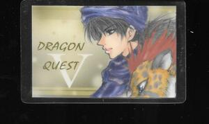 ドラゴンクエスト5 同人 グッズ 主人公(リュカ) ラミカ 1枚 送料63円~ 検- 同人誌 ドラクエ5 ドラクエⅤ ドラゴンクエストⅤ DQ5 DQⅤ