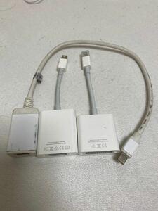 Apple 純正品DVI/VGA、サンワサプライHDMIアダプター