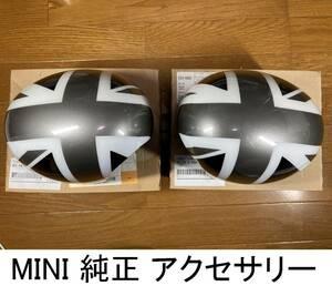 BMW MINI original option Black Jack mirror cap Mini JCW JohnCooperWorks F54 F55 F56 F57 F60 Mini Koo pa door mirror mirror