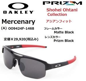 AKLEY オークリー Mercenary(A) 9424F-1468 大谷翔平モデル サングラス