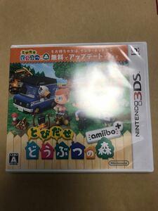 [新品未開封] とびだせどうぶつの森amiibo+ 3DSソフト