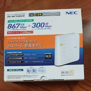 Wi-Fiホームルーター