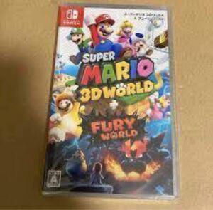 スーパーマリオ 3Dワールド + フューリーワールド Nintendo Switchソフト 任天堂新品未開封