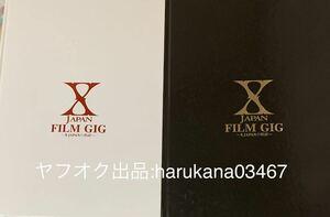 X JAPAN FILM GIG  XJAPANの軌跡  写真集  白 黒 2冊セット  YOSHIKI HIDE TOSHI TAIJI PATA HEATH   2002年 パンフレット