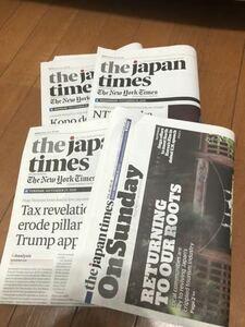 英字新聞 the japan times ①