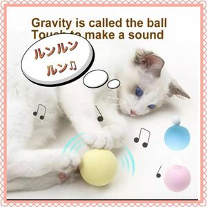 猫のおもちゃ 猫じゃらし メロディボール ふわふわポンポンボール キャットニップ