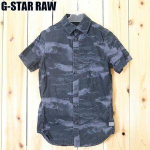 [PT03772] ジースターロゥ シャツ 半袖 グレー系 XS G-STAR RAW / 小型便OK