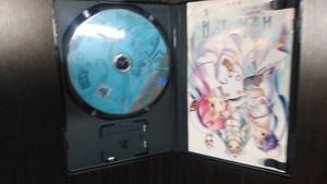 PS2 ARIA The NAURAL